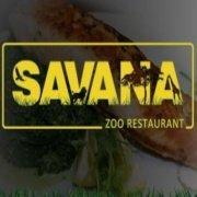 logo Restaurace Savana