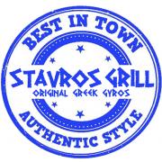 logo Stavros Grill
