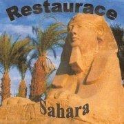 logo Restaurace Sahara
